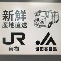 Photo taken at 中里 (東急バス 小田急バス) by Unane D. on 2/3/2017
