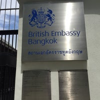 Photo taken at The British Embassy by W. E. on 8/11/2015