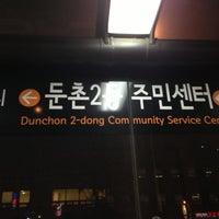 Photo taken at 둔촌2동 주민센터 버스정류장(25-007) by Simon J. on 5/13/2013