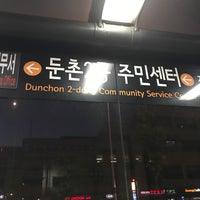 Photo taken at 둔촌2동 주민센터 버스정류장(25-007) by Simon J. on 5/16/2017
