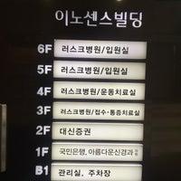 Photo taken at 러스크강동병원 by Simon J. on 12/26/2015