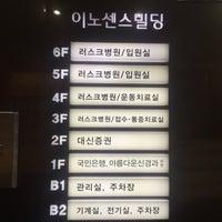 Photo taken at 러스크강동병원 by Simon J. on 1/19/2016