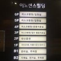 Photo taken at 러스크강동병원 by Simon J. on 1/15/2016