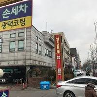 Photo taken at 길동자치회관 by Simon J. on 12/23/2016