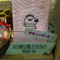 Photo taken at タオルワークスit.いまばり by superglasurd on 8/25/2013