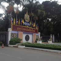 Photo taken at Chiang Mai University by Maymey L. on 7/20/2013