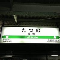 Photo taken at Tatsuno Station by ysbay98 m. on 10/7/2012