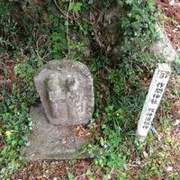 Photo taken at 作間神社 by ysbay98 m. on 5/19/2013