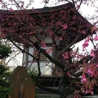 Photo taken at 七騎堂 by ysbay98 m. on 3/9/2014