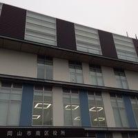 Photo taken at 岡山市南区役所 by ysbay98 m. on 12/15/2015