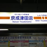 Photo taken at Keisei-Tsudanuma Station (KS26/SL24) by ysbay98 m. on 10/3/2012