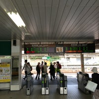 Photo taken at Kanaya Station by ysbay98 m. on 5/26/2013