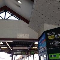 Photo taken at 宇野駅前バスターミナル by ysbay98 m. on 11/4/2015