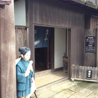 Photo taken at 旧鐙屋 by ysbay98 m. on 9/24/2016