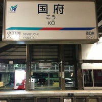 Photo taken at Kō Station (NH04) by ysbay98 m. on 8/16/2013