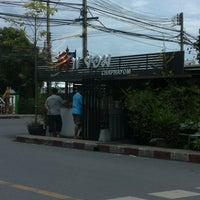 Photo taken at ชาพะยอม by Judja J. on 9/16/2012