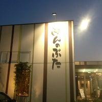 Photo taken at きんのぶた 河内松原店 by satoshi s. on 1/12/2013