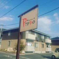 Photo taken at Pippo by Yasutaka N. on 2/10/2016