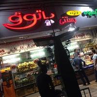Photo taken at Patogh Juice and Ice cream | بستنی و آبمیوه پاتوق by asal b. on 7/23/2016