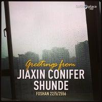 Photo taken at Jiaxin Conifer Shunde by Anirut S. on 5/21/2013