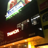 Photo taken at Yamada Denki by Takamichi F. on 1/19/2013