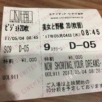 Photo taken at United Cinemas by Eiko on 5/3/2017