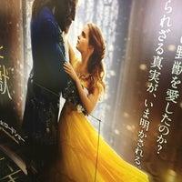 Photo taken at United Cinemas by Eiko on 4/29/2017