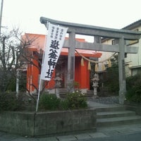 Photo taken at 塩釜神社 by Kunio T. on 2/11/2013