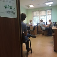 Photo taken at Ресо Гарантия by Adv 8. on 7/10/2015