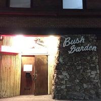 Photo taken at Bush Garden Restaurant by Brandy R. on 12/25/2016