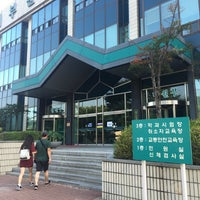 Photo taken at 서부운전면허시험장 by Sun Hwa J. on 7/8/2016