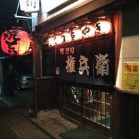 Photo taken at 焼き鳥 権兵衛 by eyuvkia on 5/27/2016