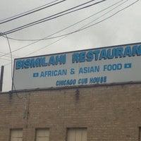 Photo taken at Bismilahi Restaurant by Dara R. on 12/24/2014