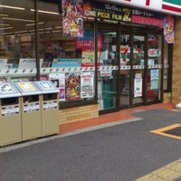 Снимок сделан в セブンイレブン 名古屋葵1丁目店 пользователем 18 番. 12/2/2012