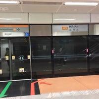 Photo taken at Dakota MRT Station (CC8) by Chikki M. on 7/21/2017