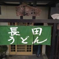 Photo taken at 長田うどん by Mituru on 3/29/2013
