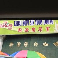 Photo taken at Kedai Kopi Sin Yoon Loong (新源隆茶餐室) by sh k. on 4/22/2013