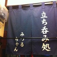 Photo taken at 居酒屋 みつるちゃん by katz on 10/2/2012