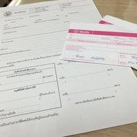 Photo taken at ธนาคารออมสิน สาขาเสนา by FERNN. on 5/4/2016