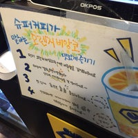 Photo taken at Super Coffee by Daewook Ban on 4/27/2015
