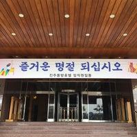 Photo taken at Dongbang Hotel by Daewook Ban on 9/15/2016