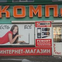 Photo taken at Comp.ua by Evgeniy K. on 2/12/2017