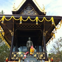 Photo taken at ศาลสมเด็จพระนเรศวรมหาราช หนองบัวลำภู by Chantaralak on 11/15/2012