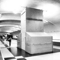 Photo taken at metro Ulitsa Akademika Yangelya by Andrew K. on 8/23/2013