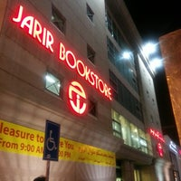 Photo taken at Jarir Bookstore by Marc B. on 6/2/2013