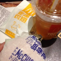 Photo taken at McDonald's (麦当劳) by 阳 杨. on 3/27/2015