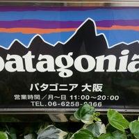 Photo taken at patagonia 大阪 by taroさん on 5/6/2015