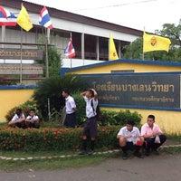 Photo taken at โรงเรียนบางเลนวิทยา by PayapYOU on 11/28/2012