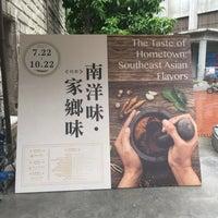 Photo taken at 國立臺灣博物館 南門園區 National Taiwan Museum Nanmen Park by Ooi I. on 10/21/2017