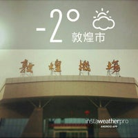 Photo taken at Dunhuang airport (DNH) by jiazi on 3/1/2013